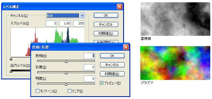 OpenCanvas04.jpg