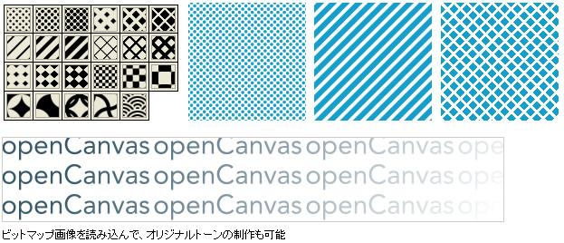 OpenCanvas06.jpg