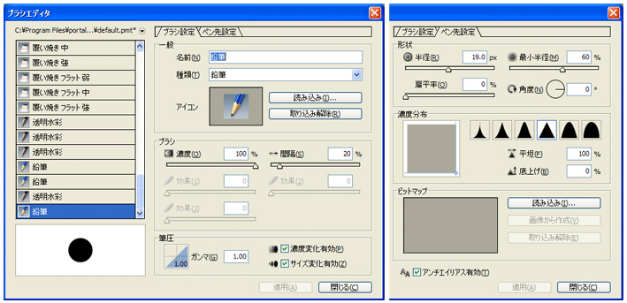 OpenCanvas07.jpg