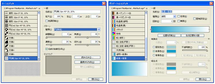OpenCanvas08.jpg