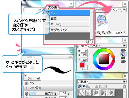 OpenCanvas10.jpg