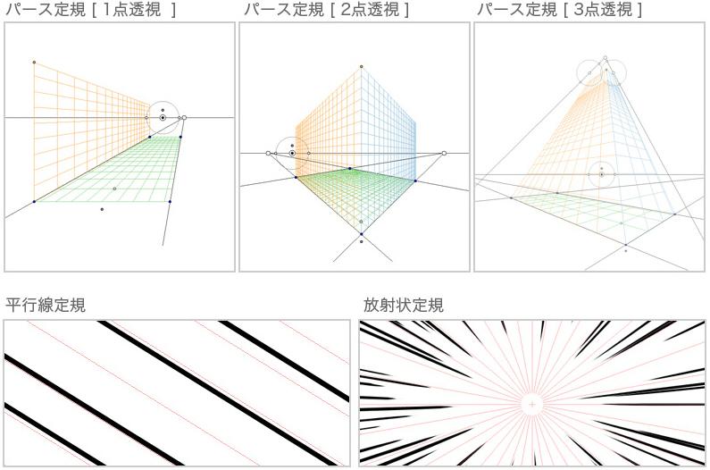 OpenCanvas11.jpg