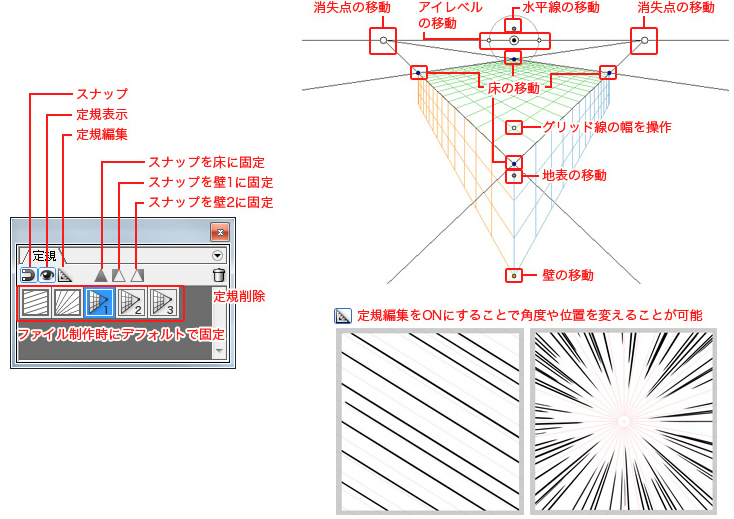 OpenCanvas12.jpg