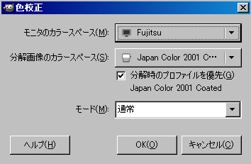 Separate11.jpg