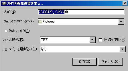 Separate14.jpg