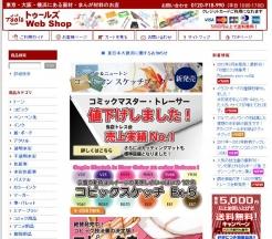 Toolswebshop.jpg
