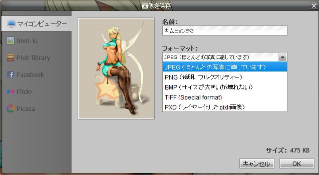 pixlr01.jpg
