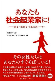 book_s.jpg