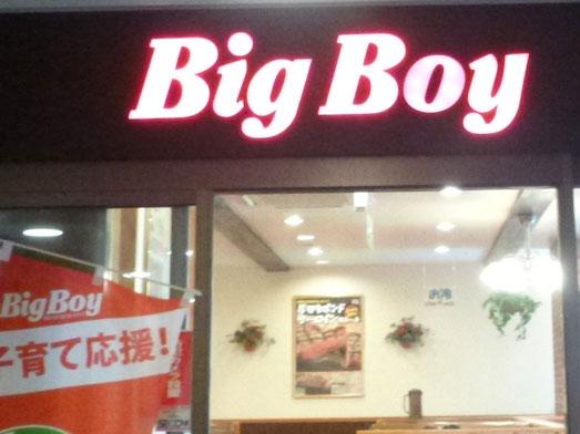 ビッグボーイBigBoyのランチで食べ放題おかわり自由002
