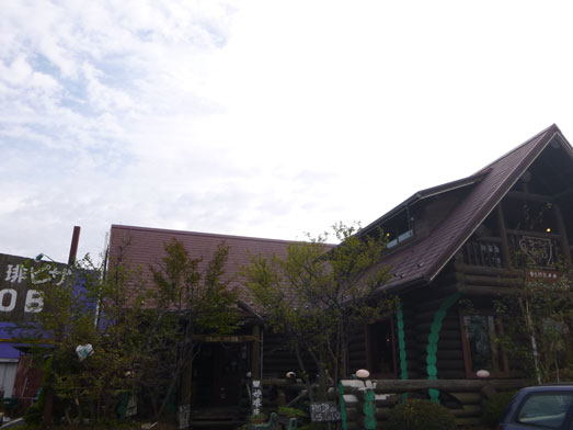 珈琲屋OB埼玉県八潮市デカ盛りドリンク002