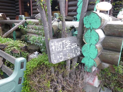 珈琲屋OB埼玉県八潮市デカ盛りドリンク005