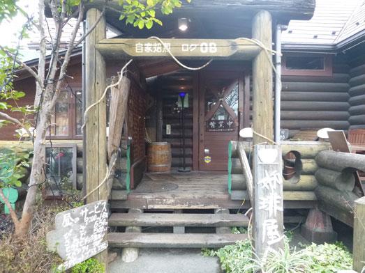 珈琲屋OB埼玉県八潮市デカ盛りドリンク006