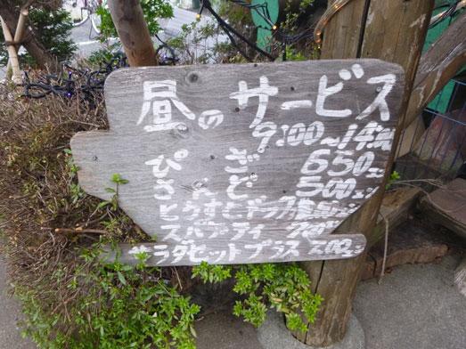 珈琲屋OB埼玉県八潮市デカ盛りドリンク007