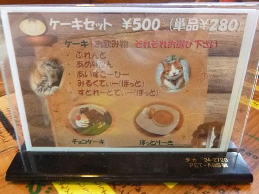 珈琲屋OB埼玉県八潮市デカ盛りドリンク008