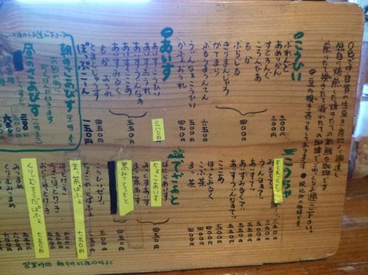 珈琲屋OB埼玉県八潮市デカ盛りドリンク010