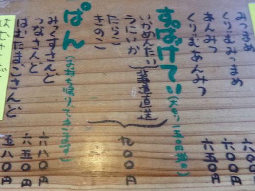 珈琲屋OB埼玉県八潮市デカ盛りドリンク020