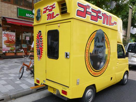 ゴーゴーカレー秋葉原スタジアム店55円002