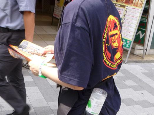 ゴーゴーカレー秋葉原スタジアム店55円003