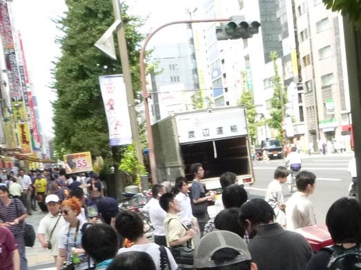 ゴーゴーカレー秋葉原スタジアム店55円010