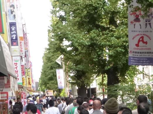 ゴーゴーカレー秋葉原スタジアム店55円011