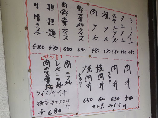 西千葉中華料理鵬来チャーハン大盛りランチ003