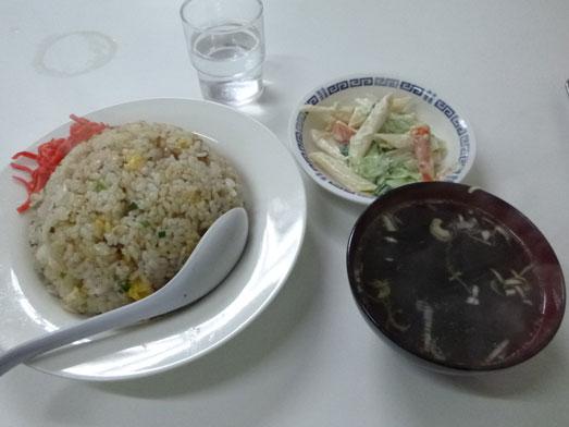 西千葉中華料理鵬来チャーハン大盛りランチ012