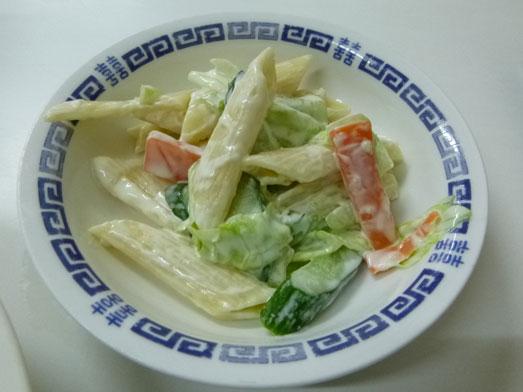 西千葉中華料理鵬来チャーハン大盛りランチ017