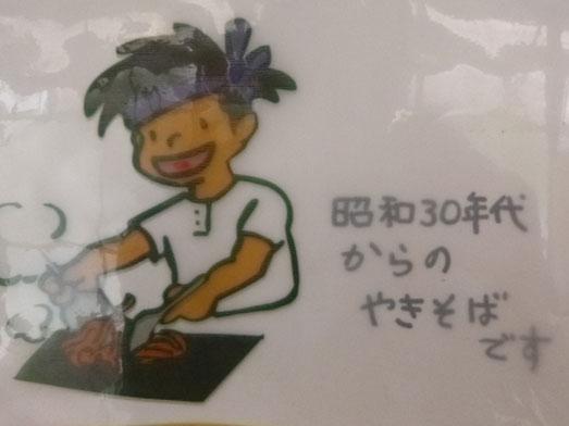 千葉一宮九十九里のスーパージャンボ焼きそばかさや009