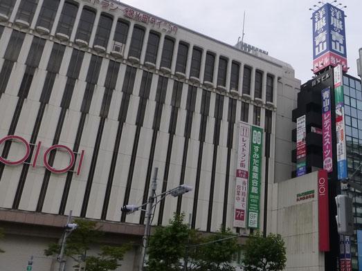 錦糸町南口の200円弁当キッチンダイブ023
