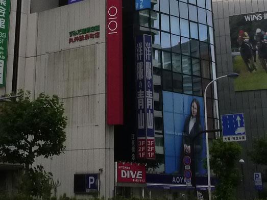 錦糸町南口の200円弁当キッチンダイブ025
