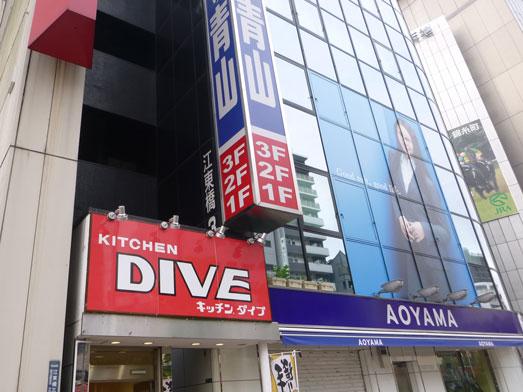 錦糸町南口の200円弁当キッチンダイブ026