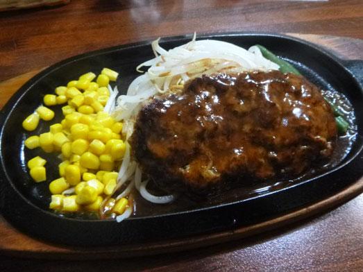 ステーキのくいしんぼ神田神保町店でハンバーグランチ001