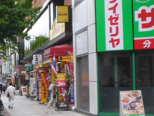ステーキのくいしんぼ神田神保町店でハンバーグランチ003