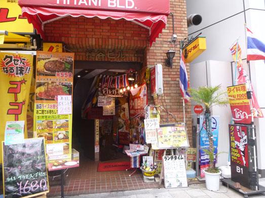 ステーキのくいしんぼ神田神保町店でハンバーグランチ004