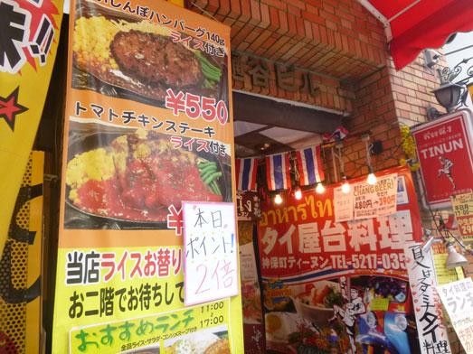 ステーキのくいしんぼ神田神保町店でハンバーグランチ006