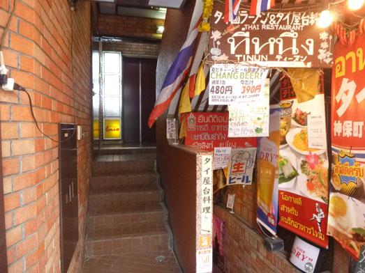 ステーキのくいしんぼ神田神保町店でハンバーグランチ008