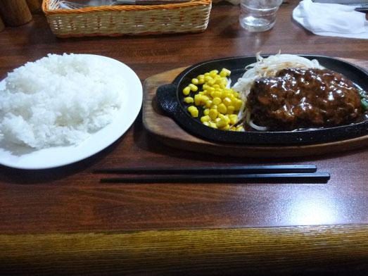 ステーキのくいしんぼ神田神保町店でハンバーグランチ012