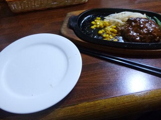 ステーキのくいしんぼ神田神保町店でハンバーグランチ015