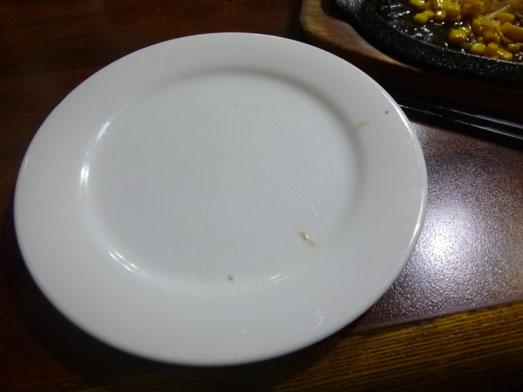 ステーキのくいしんぼ神田神保町店でハンバーグランチ016