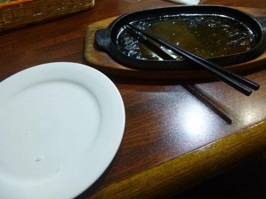 ステーキのくいしんぼ神田神保町店でハンバーグランチ018