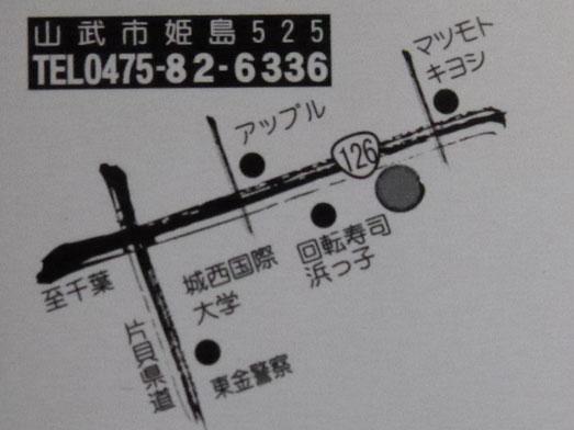 銚子麺家異造大盛り野菜増し023