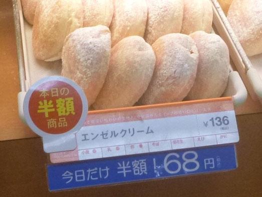 ミスタードーナツ日替わり半額キャンペーンメニュー006