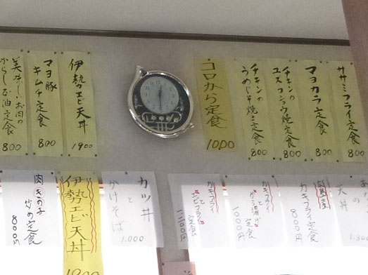 いすみ市御宿おいけ食堂(小池食堂)010