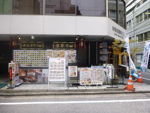神田須田町随苑定食ランチチャーハンおかわり自由002
