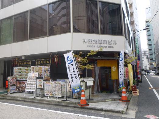 神田須田町随苑定食ランチチャーハンおかわり自由003