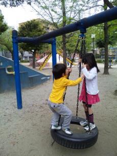 楽しそうな公園発見!!