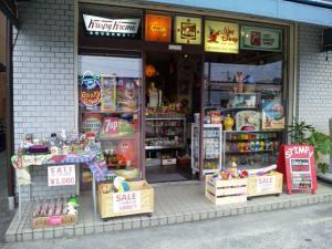 アメリカン雑貨&トイのお店
