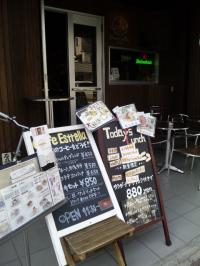 cafe Estrella
