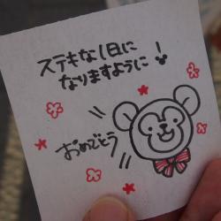 HAPPY BIRTHDAY シール☆
