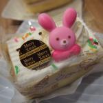 かわいらしい動物のケーキ